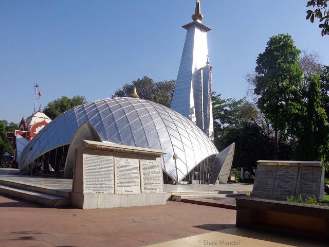 EME-Temple